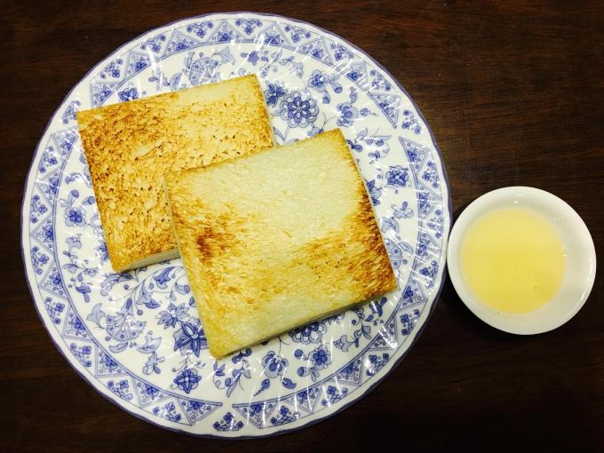 柚子トースト