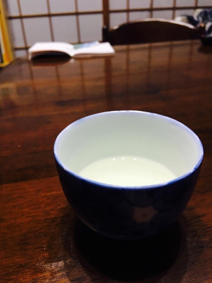 ホット柚子茶