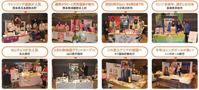 女子旅EXPO