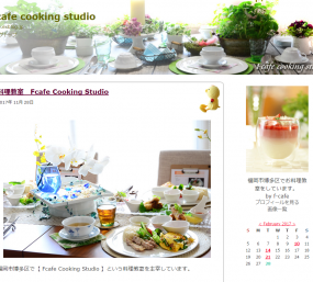柚子加工品の素敵なアレンジレシピを紹介していきますよー!!